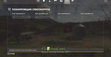 fsScreen_2020_04_14_17_17_18_fs2017