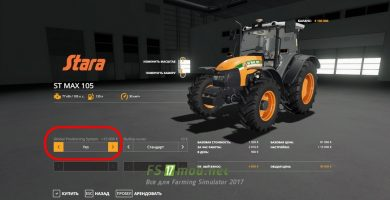 fsScreen_2020_04_14_22_07_39_fs2017