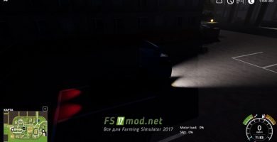 fsScreen_2020_05_07_12_06_42_fs2017