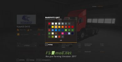 fsScreen_2020_05_11_16_01_41_fs2017
