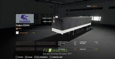 fsScreen_2020_05_11_16_02_01_fs2017