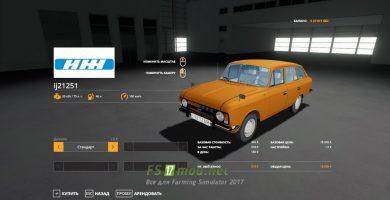 fsScreen_2020_05_15_13_40_45_fs2017