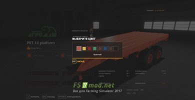 fsScreen_2020_05_15_20_30_27_fs2017