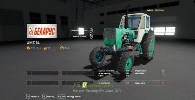 fsScreen_2020_05_18_08_11_15_fs2017