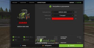 fsScreen_2020_05_22_08_40_10_fs2017