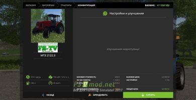 fsScreen_2020_05_22_09_50_50_fs2017