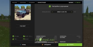 fsScreen_2020_05_22_10_00_27_fs2017