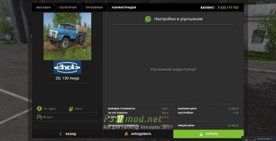 fsScreen_2020_05_22_10_16_08_fs2017