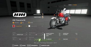 fsScreen_2020_05_31_14_21_51_fs2017