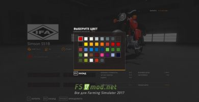 fsScreen_2020_06_09_10_23_09_fs2017