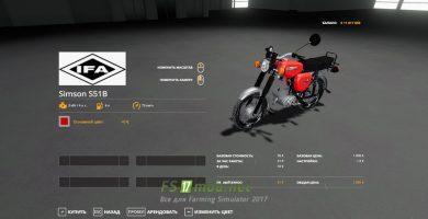 fsScreen_2020_06_09_10_23_13_fs2017