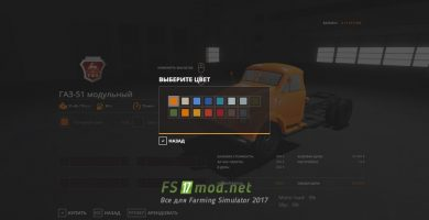 fsScreen_2020_06_09_10_25_28_fs2017