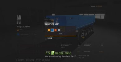 fsScreen_2020_06_09_10_46_25_fs2017