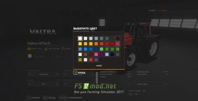 fsScreen_2020_06_09_11_02_08_fs2017