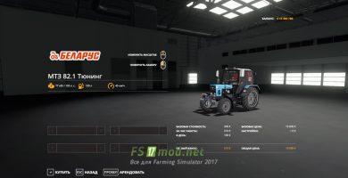 fsScreen_2020_06_15_19_13_39_fs2017