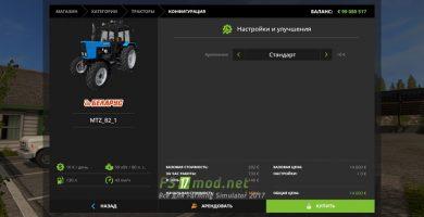 fsScreen_2020_06_20_08_23_59_fs2017