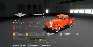 fsScreen_2020_07_06_09_44_37_fs2017