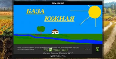 fsScreen_2020_07_06_11_23_15_fs2017