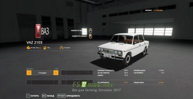 fsScreen_2020_07_15_09_49_02_fs2017