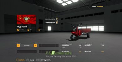 fsScreen_2020_08_04_11_30_13_fs2017