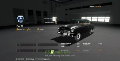 fsScreen_2020_08_04_12_13_02_fs2017