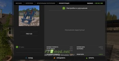 fsScreen_2020_08_16_16_46_08_fs2017