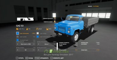 fsScreen_2020_08_16_19_14_41_fs2017