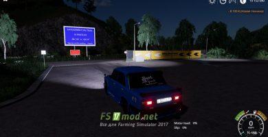 fsScreen_2020_11_08_09_06_41_Fs2019