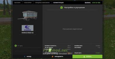 fsScreen_2020_11_25_17_51_11_Fs2019