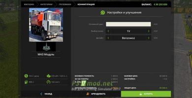 fsScreen_2020_11_25_19_01_22_Fs2019