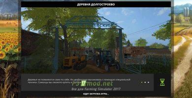 fsScreen_2020_11_26_08_30_45_Fs2019
