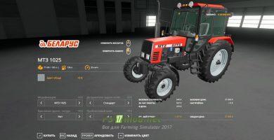 fsScreen_2020_12_08_12_23_45_Fs2019