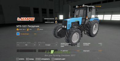 fsScreen_2020_12_18_11_39_23_Fs2019