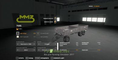 fsScreen_2020_12_18_11_40_42_Fs2019