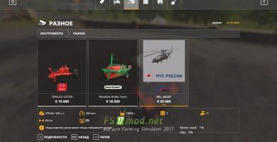 fsScreen_2020_12_18_12_10_05_Fs2019