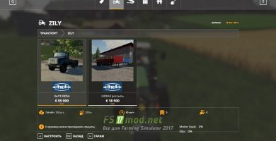 fsScreen_2020_12_28_10_42_44_Fs2019