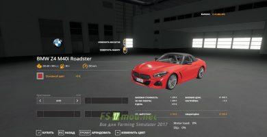 fsScreen_2021_01_11_10_18_33_Fs2019