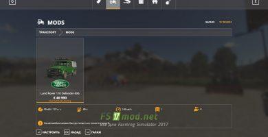 fsScreen_2021_01_11_10_33_28_Fs2019