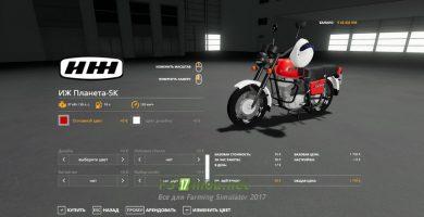 fsScreen_2021_01_23_10_32_35_Fs2019