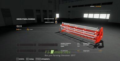 fsScreen_2021_01_23_10_41_06_Fs2019