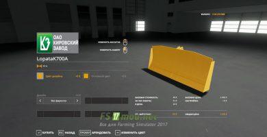 fsScreen_2021_01_31_16_47_23_Fs2019