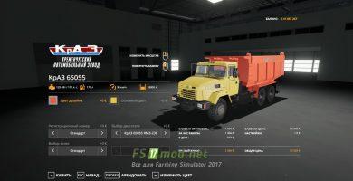 fsScreen_2021_02_02_17_55_26_Fs2019