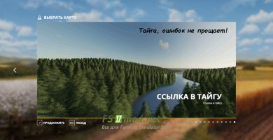 fsScreen_2021_02_02_18_24_51_Fs2019
