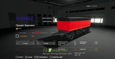 fsScreen_2021_02_03_11_42_54_Fs2019