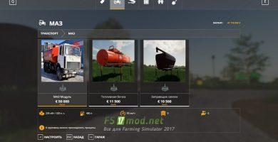 fsScreen_2021_02_05_10_20_21_Fs2019