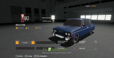 fsScreen_2021_02_10_16_44_07_Fs2019