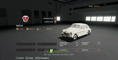 fsScreen_2021_02_12_10_04_03_Fs2019