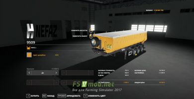 fsScreen_2021_02_15_10_36_51_Fs2019