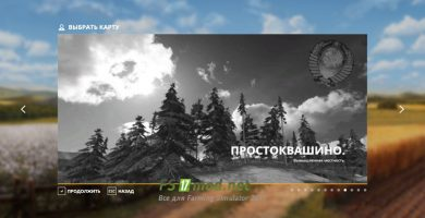 fsScreen_2021_02_15_10_54_01_Fs2019