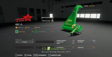 fsScreen_2021_02_22_17_50_34_Fs2019